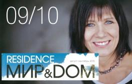 Residence MNP&DOM Interview - September, 2010
